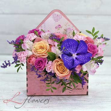 Письма с цветами - Письмо из Севильи - букеты в СПб