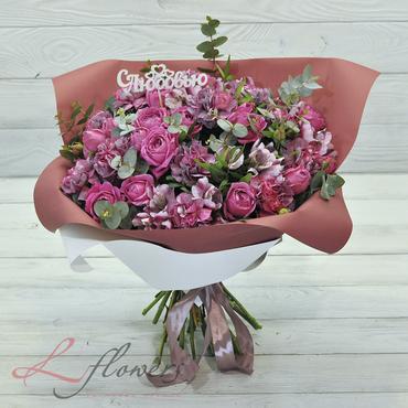 Букеты цветов в ассортименте - Букет Акватика - букеты в СПб