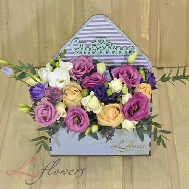 Письма с цветами - Письмо С любовью - букеты в СПб