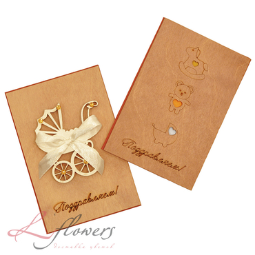 Add a gift to the bouqet - Wooden card for newborn baby - букеты в СПб